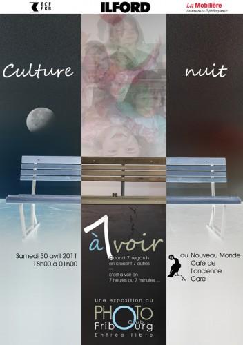 7 A VOIR - AILE EXPO DE L'ANCIENNE GARE DE FRIBOURG – DE 18h00 A 01h30
